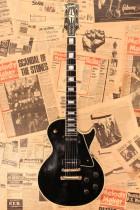 1956-LP-CTM-BK5