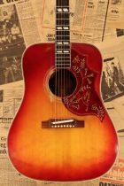 1962-HB-CH2