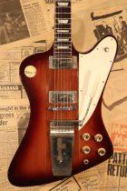 1971-FB5-Medallion-SB