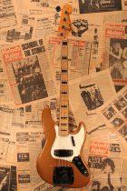 1971-JB-FMG